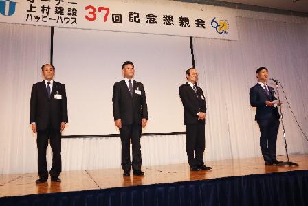 写真:新社長・新任役員紹介