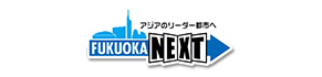 """2020年6月3日弊社は、福岡市が企画する""""ふくおか「働き方改革」推進企業""""の認定を受けました。"""