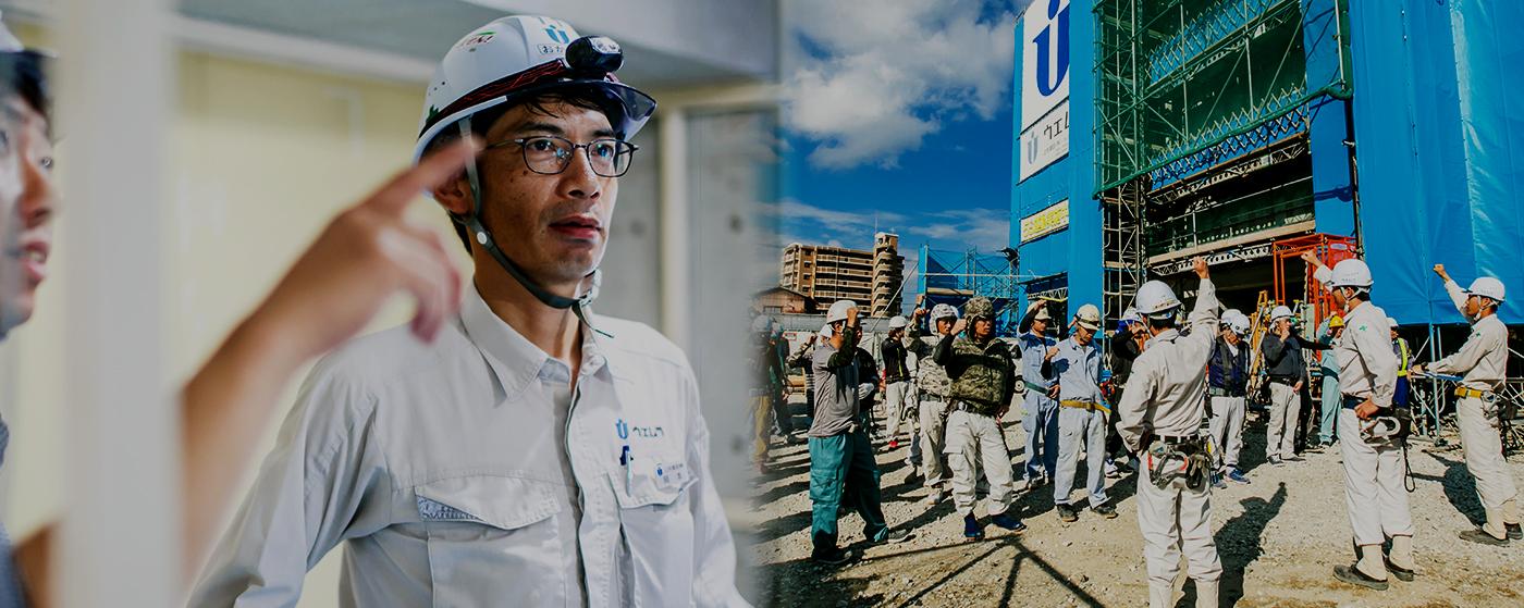 「ウエムラの誇りをもって」福岡の建設会社 上村建設のマンション建設