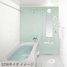 写真:デザインA パラレル・パステル柄(光沢仕様)1:1216サイズ イメージ