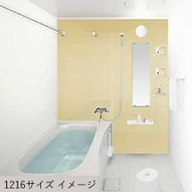写真:デザインA パラレル・パステル柄(光沢仕様)2:1216サイズ イメージ