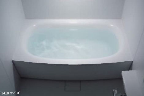 弓型浴槽 デザイン性の高い浴槽