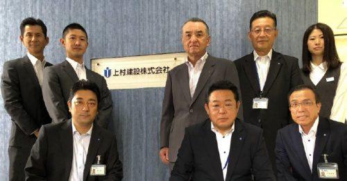 上村建設 久留米支店が移転しました