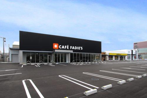 カフェファディ、やよい軒、ゴルフパートナー、眼鏡市場