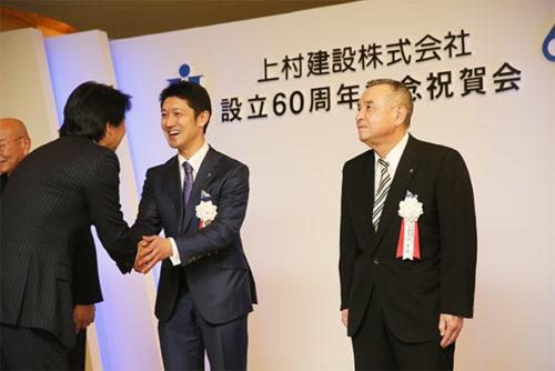 設立60周年記念祝賀会を開催しました。